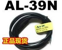 KOSTENLOSER VERSAND Sensor AL 39N/AL 39P/AL 39S/AL 39RB/AL 39DFB/AL 39NB/AL 39PB/AL 39SB/AL 39DF 01 magnetische schalter sensor|ABS-Sensor|   -