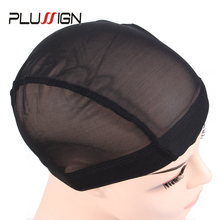 Plussign Quality Mesh Dome Cap Bulk 6 Pcs/Lot Glueless Wig Liner Weaving With Stretchable Elastic Band Black Color