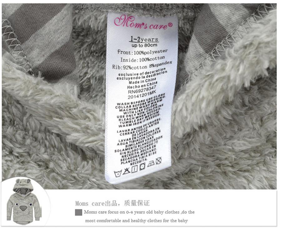 baby coat-2-10