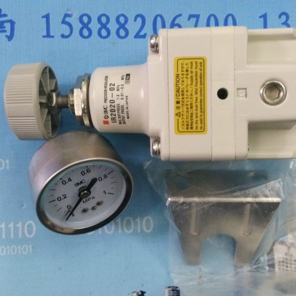 IR2020-02BG SMC Precision pressure-regulating valve Precision pressure regulator pneumatic component aw30 02e smc pressure regulating filter with bracket pneumatic air source
