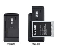 Battery Charger For Samsung Galaxy A3 A5 A7 J5/J7/J3 2016 2017 S4/S3/S5/Mini Note 4/3/2 Battery Charging Adapter,10Pcs/lot.Free