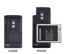 carga A5 Galaxy 4/3/2