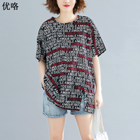 1bdb2cbda5a0e 2019 Summer Cotton Linen Women T Shirt New Casual Loose Letter Printed Long  Tshirt Large Size