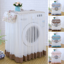 Lace Dust proof Protector Floral style Home Decor Washing Machine Cover 4 colors Washable