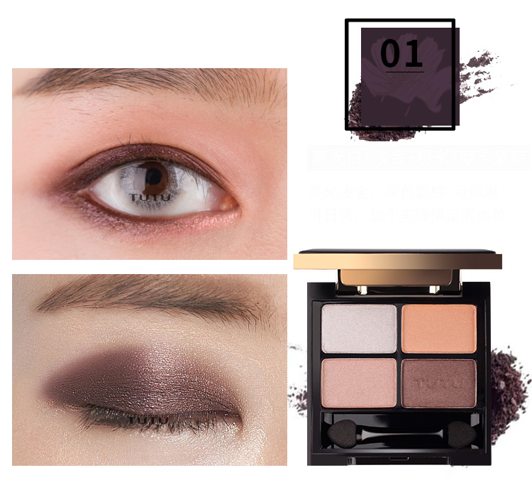 matte-eye-shadow-palette_14