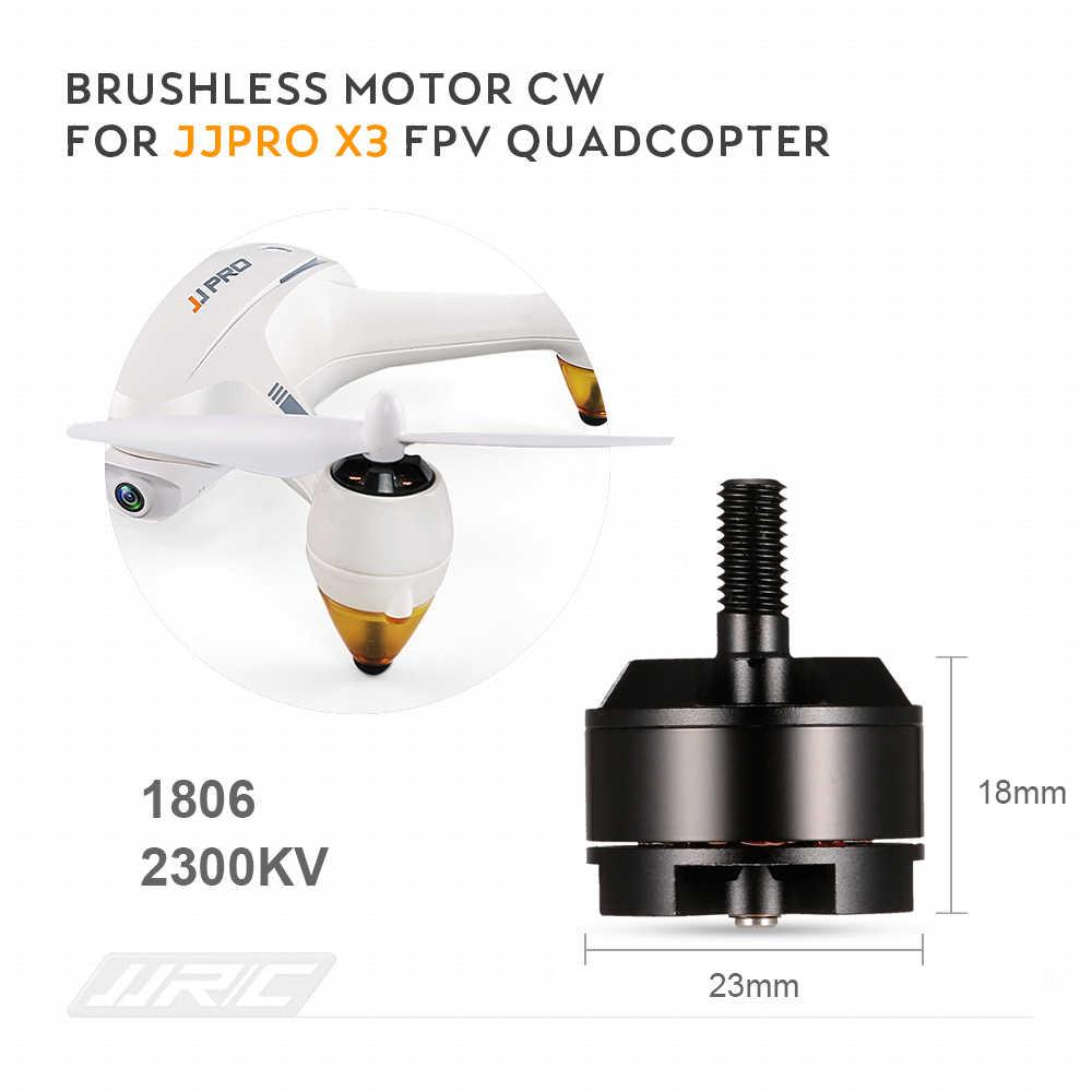 Jjrc jjpro X3-03 1806 2300KV ブラシレスモーター cw ため X3 B1 EX1 fpv quadcopter rc ドローン