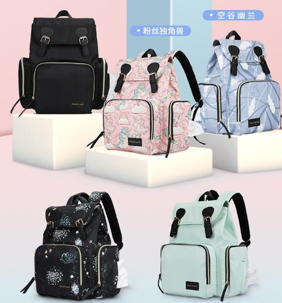 New Colorland Mommy Backpacks Nappy Bags Mummy Bags With Hooks Baby Carring Diaper Backpack Fashion Leather Large Voume Bag