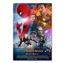 Spiderman Silk Poster Spider Man Homecoming Movie Posters Prints Cool Film Heroes Peter Parker Pictures Wall Art No Frame(China)