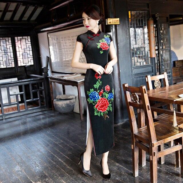 Satin Velvet Chinese Traditional Cheongsam Wedding Evening Wrap Dress Full-Length Cap Sleeve High-slit Qipao QP47 Black