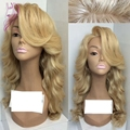 Top Quality Blonde Lace Front Wig With Side Bangs 12'-26' Long Wave Heat Resistant Synthetic Lace Front Wigs For Black Women