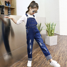 Overalls for girls Tribros Autumn Girls
