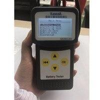 Lancol завод 200 с автомобильным аккумулятором инструменты для автомобилей анализатор тестер батарей батарея автомобиля срок службы нескольки...