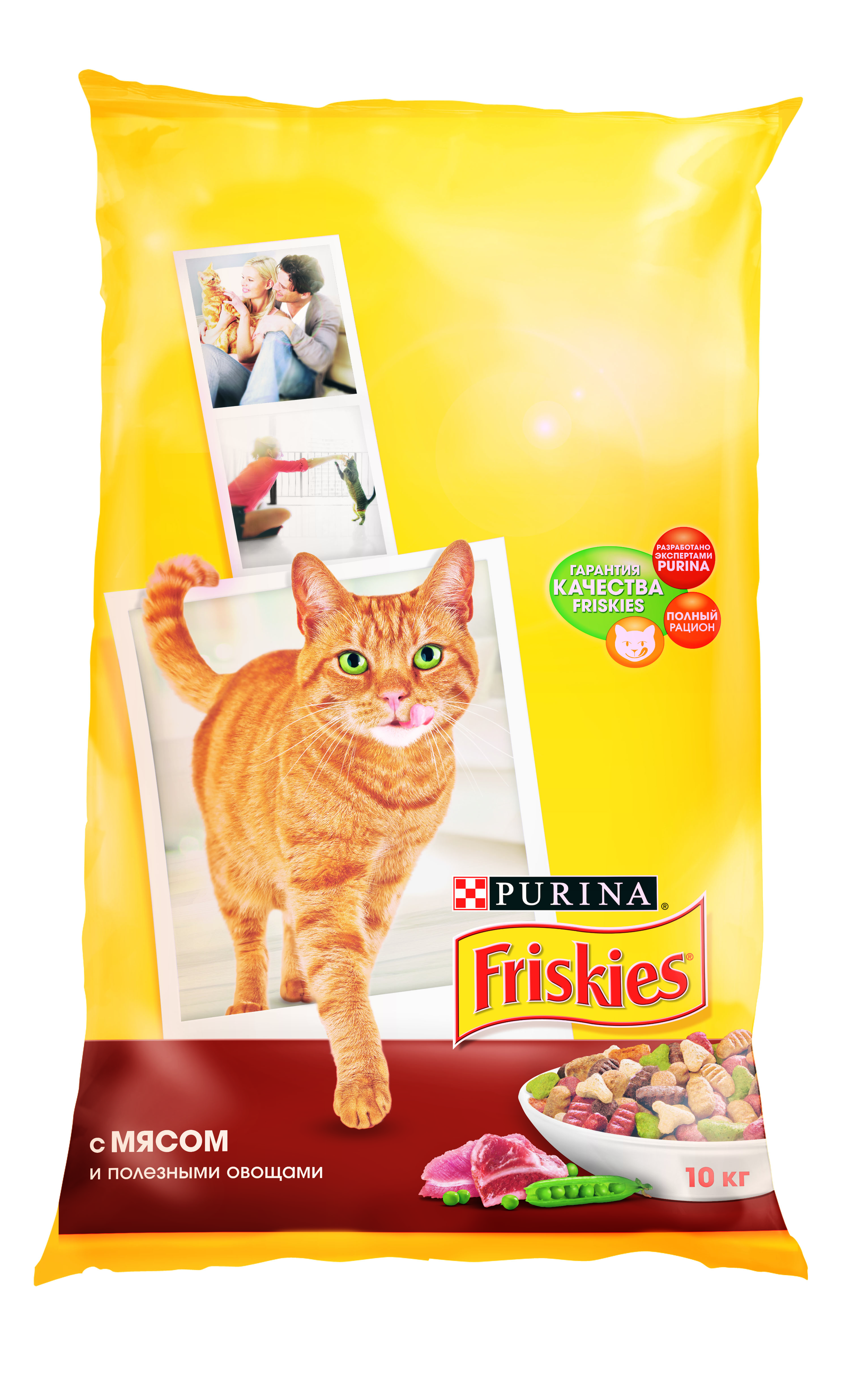 Friskies dry food for adult cats with meat and healthy vegetables, Package, 10 kg bpa free healthy white portable microwave steamer with lid plastic cooking tools food cookware storage boxes 21 1x18 3x11cm