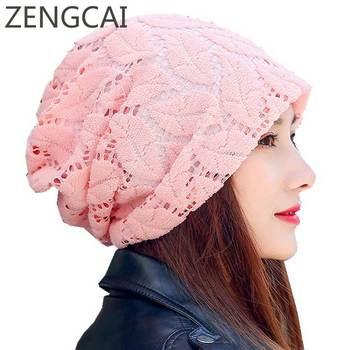 Turban Hat Beanies For Women