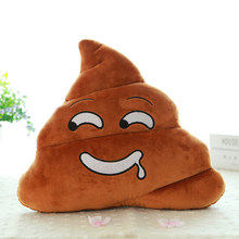 2017 New Emoji Cushion Expression Adorable Pillow Equ Stool Shit Poop Cushion Stuffed Pillow Cushion Smiley Face Doll Toy(China)