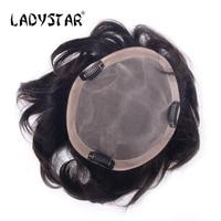 LADYSTAR человеческих волос тупею кусок бразильские волосы очень тонких волос Замена волна волос кусок с зажимом в