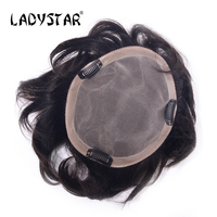 LADYSTAR Remy Human Hair Toupee Piece Brazilian Hair Super Thin Hair Replacement Wave Hair Piece With