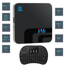 Topsion Android 9.0 Smart TV BOX   4G DDR3 32G EMMC ROM Set Top Box 6K 3D H.265 Wifi media player Air mouse
