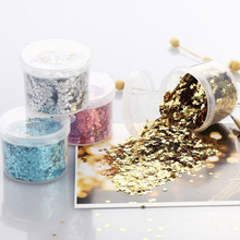 2packs 3mm laser sequins 10g five-pointed star paper scraps ball DIY accessories wedding birthday party decoration