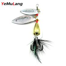 Feather Catfish Hard Artificial