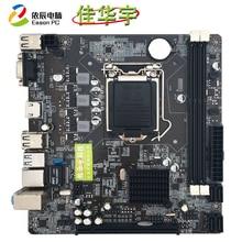 Jiahua Yu H81 desktop computer motherboard LGA1150 Intel Core 4 generation USB3.0 SATA3.0 16G