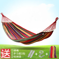 Outdoor hammock, single double, with wooden sticks, anti rollover hammock, indoor swing, student dormitory, swing swing chair