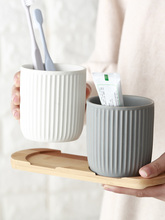 Creative Toothbrush Holder Cup Wash Tooth Mug Two-piece Wash Gargle Suit Cup Luxury Printing Ceramic Bathroom Accessories 1