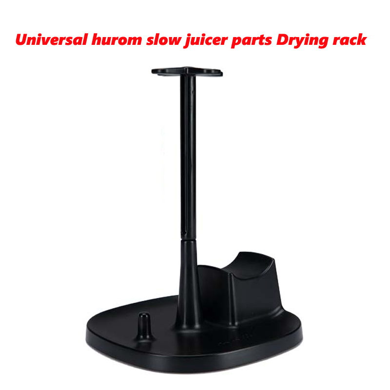 Hurom Slow Juicer Drying Rack : hurom slow juicer spare parts Drying rack for HU 600WN hh sbf11 hu 19sgm ect juicer replacement ...