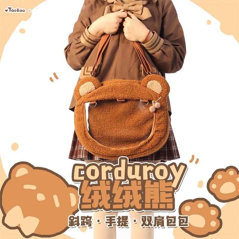 Harajuku Kawaii Plush Bear Itabag Transparent Doll Show Shoulder Bag Cute Bear Ear Lolita Women's Messenger Bag Backpack 3 Way