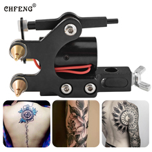 Rotary Tattoo Machine Swiss  Motor Rotary Tattoo Machine  Shader & Liner Rotary Gun 4 color Tattoo Gun Free Shipping