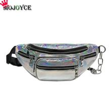 MOJOYCE Women Shining Chain Crossbody Laser Chest Pack Waist Outdoors Handbag Hip Bag Girls Fashionable New Style Chest Bag