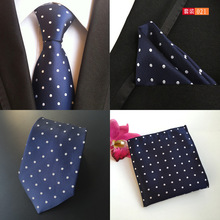 QXY mens fashion ties for men tie set suit pocket towel business dress square scarf polyester silk dot tie handkerchief T017