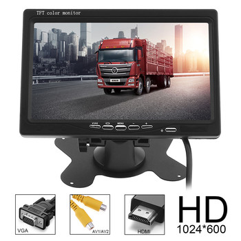 7 Inch HD TFT LCD Color Car Rear View Monitor Vehicle Rearview Reverse Backup Monitor Support Audio Video HDMI VGA for DVD VCD