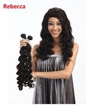 Rebecca Малайзии свободная волна Реми Человеческие волосы Связки 1 шт. мокрый и волнистые Парикмахерская супер низкий коэффициент длинные волосы pp 10% волос weavs