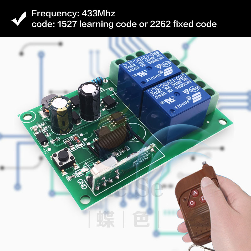 Remote Control 433Mhz 85 250V 2CH rf Switch Relay Receiver and Transmitter for Garage Remote Control and Remote Light Switch in Remote Controls from Consumer Electronics