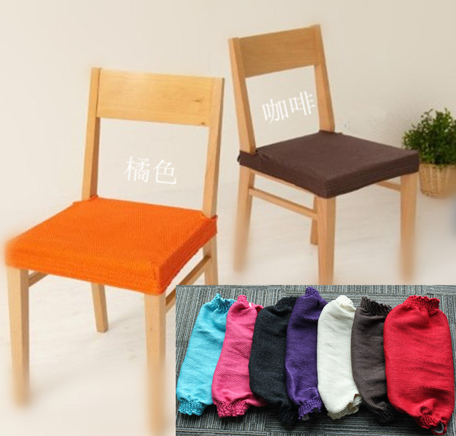 Charmant Elastic Cushion Cover Elastic Chair Seat Cover Stool Chair Cover