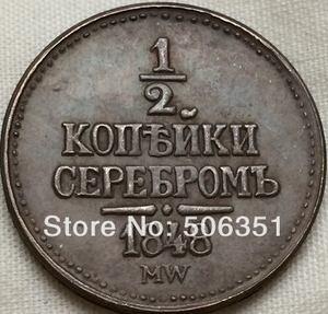 Image 2 - Groothandel 1848 russische munten 1/2 Kopeks kopiëren 100% coper productie