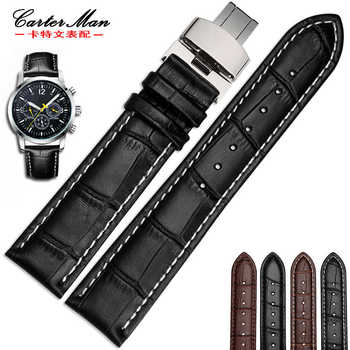 New High quality Genuine leather watchband 18mm 19mm 20mm 21mm 22mm leather strap for Tissot watch  with folding buckle - DISCOUNT ITEM  30% OFF All Category