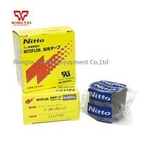 Nitoflon NITTO DENKO Клейкая лента 903UL T0.08mm* W38mm* L10m термостойкая электрическая лента Япония Лента NITTO