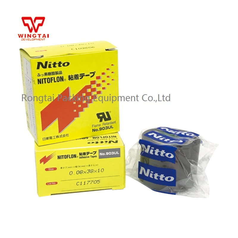 Nitoflon NITTO DENKO Adhesive Tape 903UL T0.08mm*W38mm*L10m Heat Resistant Electrical Tape Japan Nitto Tape t0 10mm w38mm l33m nitto denko heat sealing machine use heat resistant tape 923s