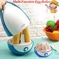 Многофункциональный котел для яиц бытовой аппарат для приготовления яиц/автоматический отпариватель яиц LHD2001