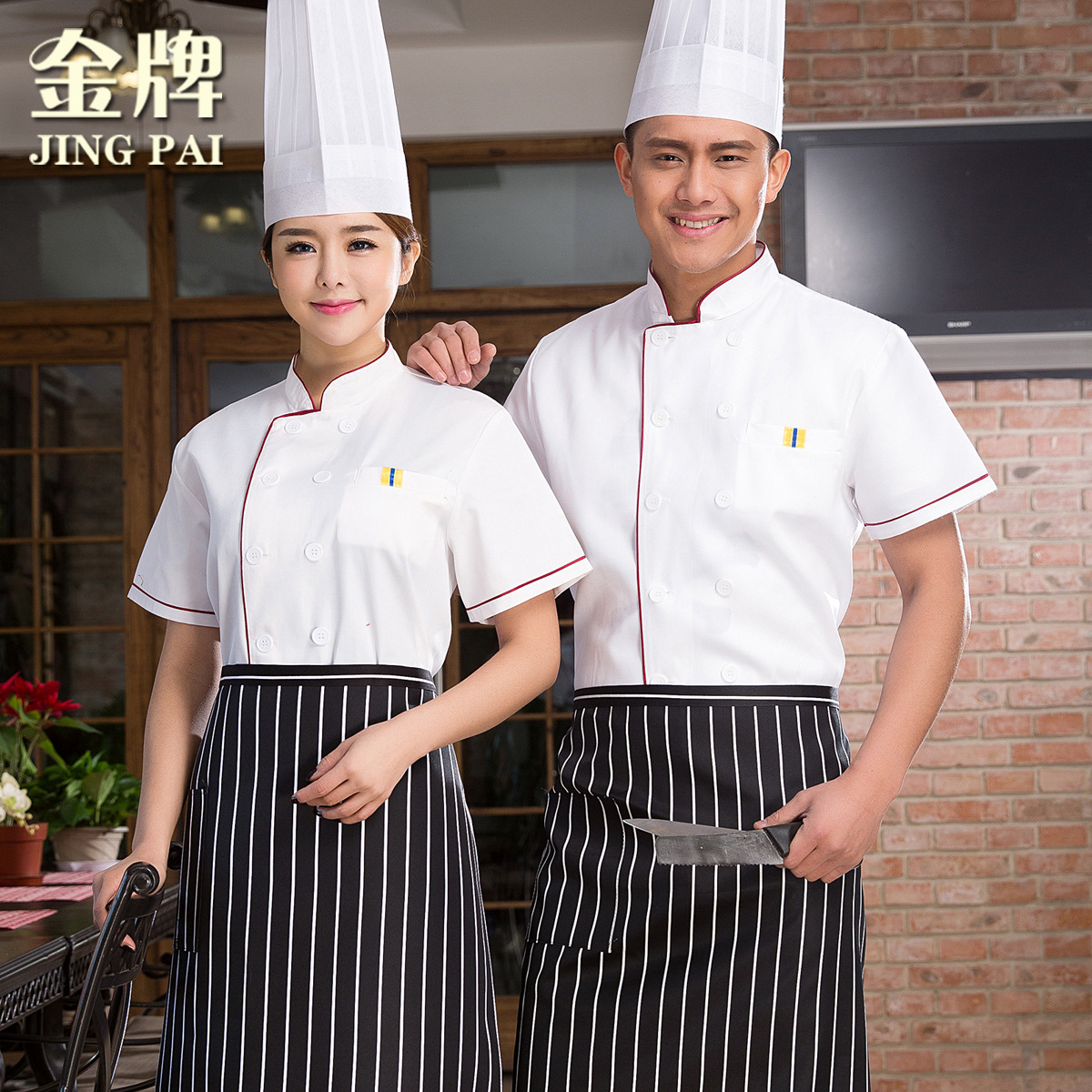 New Hotel Restaurant Chef Jacket Male Short Sleeved Kitchen Wear Adult Cake Bakers Chefuniform Kitchen Work Clothes B-6036