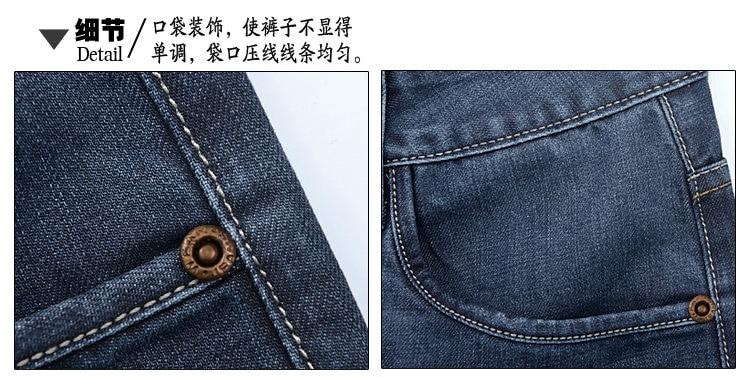 6c62be2666c 2015 new Korean slim straight men s jeans and casual pants long deep ...