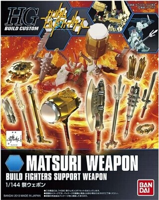 000 HGBC 005 Matsuri 1/144 up to the war in the Warring States period of the warring groups with a religious group