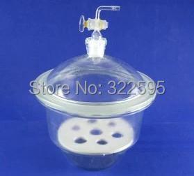 180mm Vacuum White Glass desiccator jar lab dessicator dryer 150mm vacuum white glass desiccator jar lab dessicator dryer lab glassware kit tools