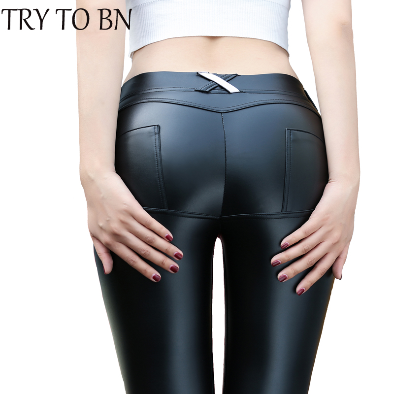 TRY TO BN 4 Colors PU Leather Low Waist Leggings Women ...