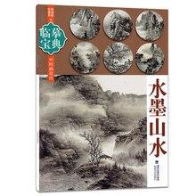Livro de pintura chinesa para a paisagem mão livre brushwork na pintura chinesa tradicional xie yi 32 páginas