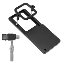 Gimbal Stabilizer Switch Mount Plate Adapter for Sony RXO for Gopro Session Cameras for DJI OSMO Zhiyun Feiyu Gimbal gimbal stabilizer switch mount plate adapter for sony rxo for gopro session cameras for dji osmo zhiyun feiyu gimbal