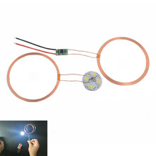 120mm DC Long-distance Wireless Charge Module DIY Wireless Power Charging Supply Module w/LED Lamp for Lighting Electronic