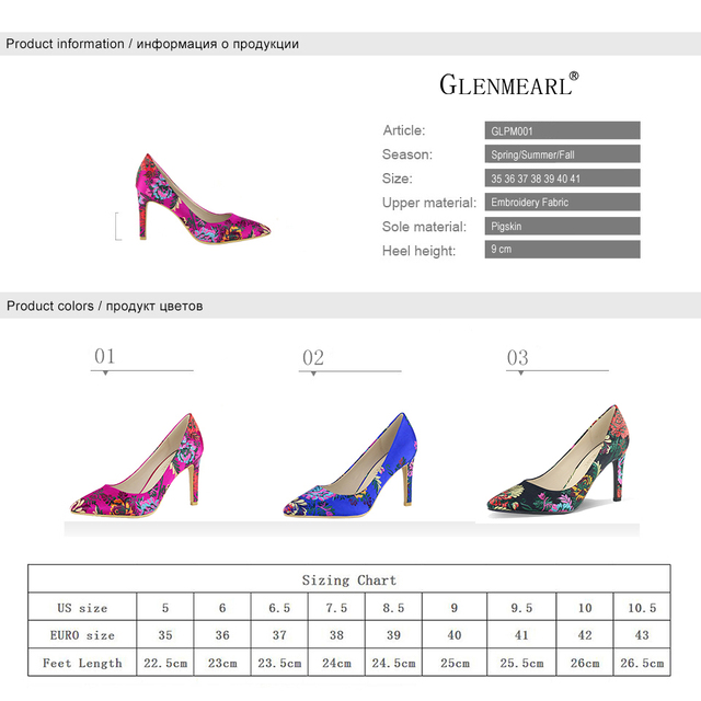 Women Pumps High Heels Shoes Plus Size Pointed Toe Embroidery Dress Shoes Female Thin Heel Single Wedding Shoes Bride Pumps DO